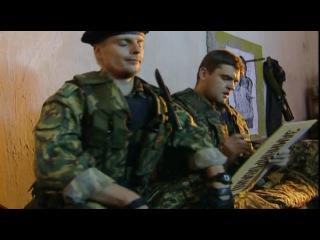 российские военные боевики