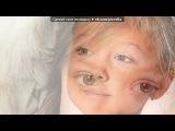 «►Я◄» под музыку  Сериал Детка (Валентина Лукащук) - Про красивую жизнь . Picrolla